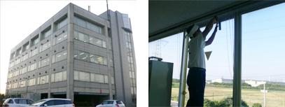 Giải pháp tiết kiệm điện năng cho nhà kính