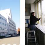 kawasaki heavy industries,ltd